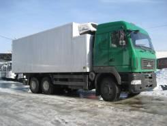 МАЗ 6312. Продаю фургон сендвич с ХОУ, 11 800куб. см., 20 000кг., 6x4