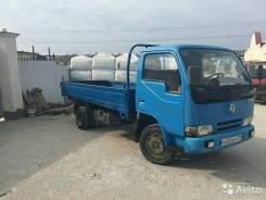 Dongfeng DF25. Продаётся бортовой грузовик DongFeng DF-20, 3 700 куб. см., 3 000 кг.