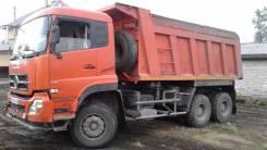 Dongfeng. Продам самосвал DongFeng, 8 900 куб. см., 20 000 кг.