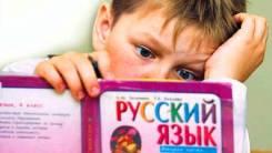 Русский язык в ЦУМе