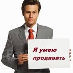 """Продавец. ООО """"Техническая группа"""". Г. Хабаровск"""
