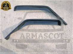 Ветровики широкие Suzuki Jimny 1998 - 2013 г