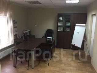 Сдам идеальный офис для крупной организации. 233кв.м., улица Некрасова 84а, р-н Кировский