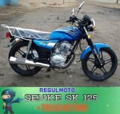 Senke SK125. 125 куб. см., исправен, птс, без пробега