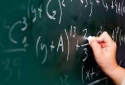 Математика, физика репетиторство