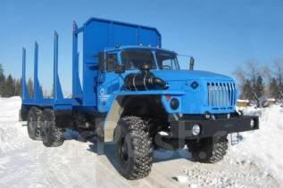 Урал 4320. Сортиментовоз Е2 автокредит, 11 150 куб. см., 10 000 кг.