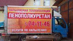 Isuzu. Продаю грузовик Исузу Ельф, 4 600 куб. см., 2 500 кг.