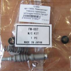 Ремкомплект главного тормозного цилиндра NISSIN FM-007 45530-MK2-305