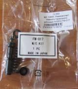 Ремкомплект главного тормозного цилиндра NISSIN FM-017 43020-1065