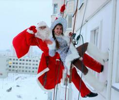 Дед мороз и Снегурочка на дом, на утренники и корпоративы!