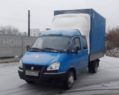 ГАЗ 33023. Луидор, 2 700 куб. см., 1 500 кг.