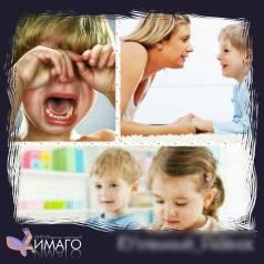 Успешный Ребенок - группа психологического развития от 3 до 14 лет.