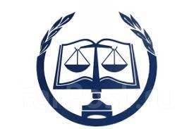 Написание научных работ по юриспруденции