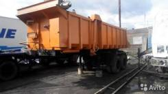 Кзпт. Самосвальный полуприцеп, 20 000 кг.