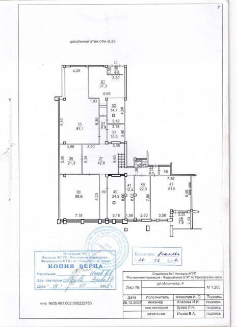 Отличное помещение для коммерческой деятельности. Улица Ильичева 4, р-н Столетие, 416 кв.м. План помещения