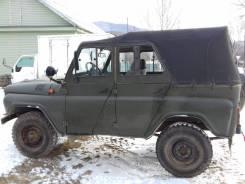УАЗ 469. механика, 4wd, бензин, 21 тыс. км