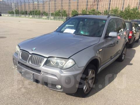 Суппорт тормозной. BMW X3, E83