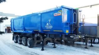 Тонар 952341. В Наличии! 1 Единица! Полуприцеп-Ломовоз Тонар-952341 45 куб. м, 37 485 кг.