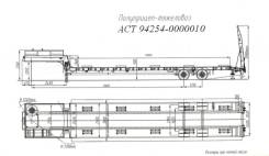 АСТ-Канаш. Продам Полуприцеп-тяжеловоз АСТ 94254 трал низкорамный г/п 26 тн., 26 000 кг.