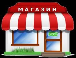 Менеджер интернет-магазина. ИП Леванова Е.В
