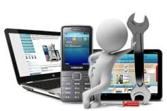 Ремонт телефонов, смартфонов, планшетов, ноутбуков любой сложности