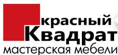 Дизайнер мебели. ИП Саяпин Н.В. Проспект Ленина 26