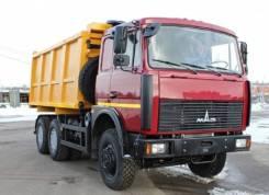 МАЗ 5516X5-480-050. МАЗ 5516Х5-480-050 Самосвал, 11 111 куб. см., 20 000 кг.