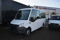 ГАЗ ГАЗель Next. ГАЗ NEXT, каркасный автобус, 2 700 куб. см., 19 мест. Под заказ