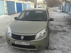 Аренда авто 700 рублей. Без водителя