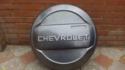 Колпак запасного колеса. Chevrolet Niva