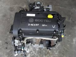 Двигатель в сборе. Opel Astra, L48, L35, L69, L67 Двигатель Z16XEP