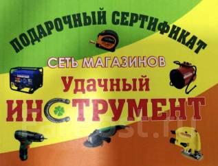 Подарочная карта 2000р