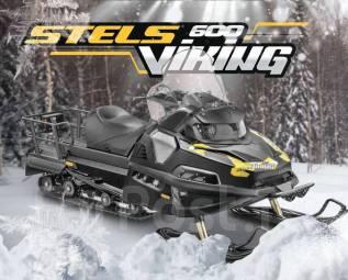 Stels 600 Viking. исправен, есть птс, без пробега
