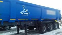 Тонар 952301. Продам или поменяю полуприцеп-самосвал Тонар 2015 г. в., 35 000 кг.