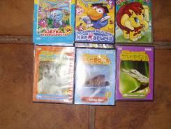 10 дисков для детей + книжки в подарок