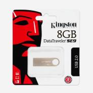 Флешки USB 2.0. 8 Гб