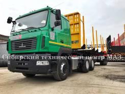 НовосибАРЗ. Новый сортиментовозный полуприцеп НАРЗ 981300, 35 000 кг.
