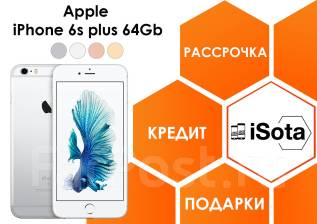 Apple iPhone 6s Plus 64Gb. Новый