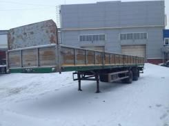 МАЗ 938662. Продается бортовой полуприцеп МАЗ, 25 000 кг.