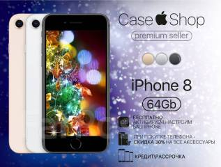 Apple iPhone 8 64Gb. Новый
