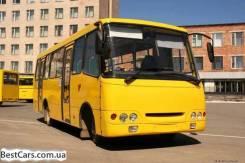 Isuzu Bogdan. Продажа автобуса Богдан А 09204, 22 места