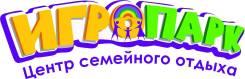 """Администратор-кассир. ООО """"Игропарк"""". Остановка Ж/д вокзал"""