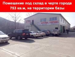 Помещение 753 м2 под склад или пр-во от собственника во Владивостоке. 753 кв.м., улица Карьерная 20а стр. 22, р-н Снеговая. Дом снаружи