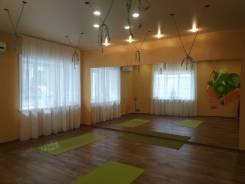 Продам готовый бизнес, студия йоги, можно под фитнес или танцы