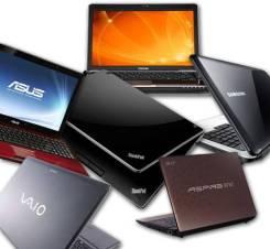 Ремонт ноутбуков любой сложности Несколько офисов