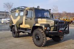 ГАЗ 66. Продам , 4 700 куб. см., 3 000 кг.