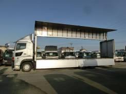 Hino Profia. , 13 000 куб. см., 12 300 кг. Под заказ
