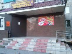 Сдается в долгосрочную аренду 450 кв. м. в Хабаровске. 450 кв.м., улица Аэродромная 9, р-н Железнодорожный