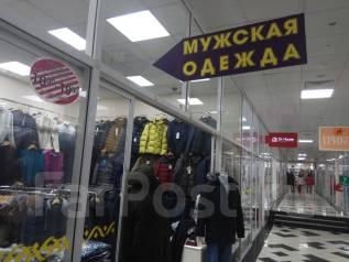 Продавец. ИП ИЩЕНКО О.С. Торговый центр Первореченский
