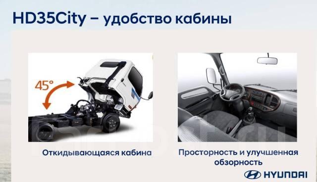 Hyundai HD35. Hyundai HD-35 City, 2 497 куб. см., 1 077 кг. Под заказ